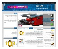 ربات بازاریاب و کسب در آمد از سایتهای فروش فایل
