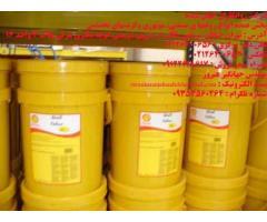 روغن های صنعتی(SHELL INDUSTRIAL OILS) /09122128617