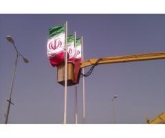 پایه پرچم اهتزاز