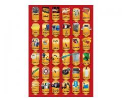 لنگرجوجه-فروش انواع جوجه و تجهيزات مرغداري و دامداري