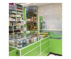 گیاهدارویی شفا-درمان با داروهای طبیعی