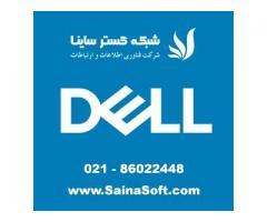 نمایندگی رسمی سرور های Dell