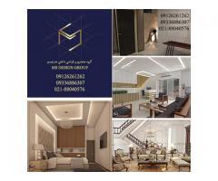 معماری ،طراحی داخلی ، بازسازی و نوسازی