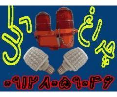 توليد و فروش انواع چراغ دكل حبابي و خورشيدي LED