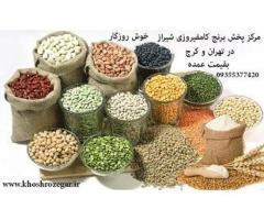 فروش برنج کامفیروزی و عنبربو عنبر بو و حبوبات استان فارس و شیراز بقیمت عمده در تهران کرج و شیراز