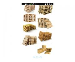 ساخت انواع پالت باکس پالت