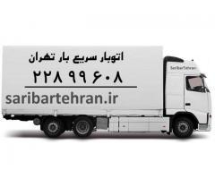 سابقه ی درخشان سریع بار تهران