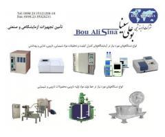 تأمین تجهیزات آزمایشگاهی و صنعتی کارخانجات دارویی و شیمیایی