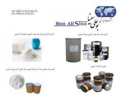 رفرنس استاندارد – تأمین مواد موثره دارویی و مواد شیمیایی خاص
