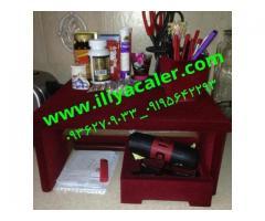 فروش دستگاه مخمل پاش 02156574663 ایلیاکالر
