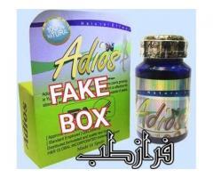 هشدار : ادیوس رولیتوس و جعبه سبز دست ساز
