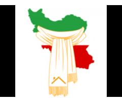 شرکت عایق ایران