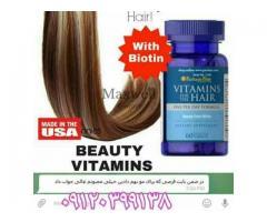قرص ضد ریزش و تقویت کننده گیاهی موی سر