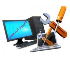 کامپیوتر امید همدان