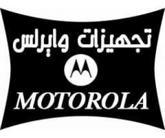 فروش تجهیزات وایرلس و موتورولا