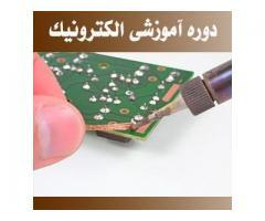 آموزش تعمیرات الکترونیک و عیب یابی بورد