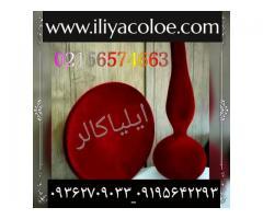 دستگاه مخمل پاش 02156571279 ایلیاکالر