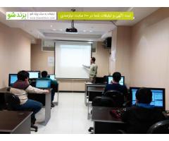 تدریس خصوصی مهارت های کامپیوتر و برنامه نویسی