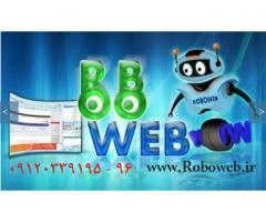 نرم افزار ارسال آگهی اتوماتیک به سایت ها