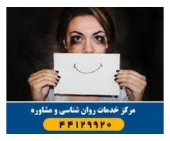 بهترین مرکز مشاوره کودک در غرب تهران